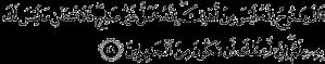 Surat al-Hud 46