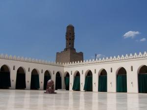 Al-Jami' Al-Anwar