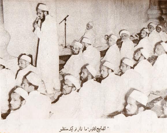Syedna Mufaddal Saifuddin reciting Azaan in Jame' al Anwar
